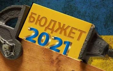 Кабмин одобрил проект госбюджета-2021, повышающий налоговое давление на бизнес - Слава Украине!
