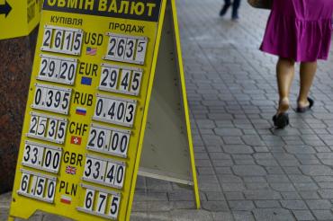 Українська гривня більше зміцнюватися не буде!?