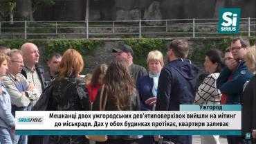 Ужгорода. Бездіяльність мера Андріїва викликала протести городян
