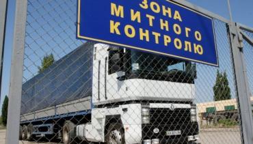 Закарпаття. На українсько-словацькому кордоні запрацює обмін попередньою митною інформацією