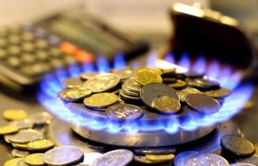 Жителі Закарпаття дізналися про червневу ціну на газ