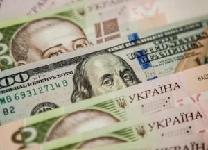 Курс валют: гривня на 19 червня трохи зміцнилася
