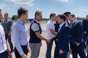 """Международный аэропорт столицы Закарпатья принял """"борт"""" Зеленского"""
