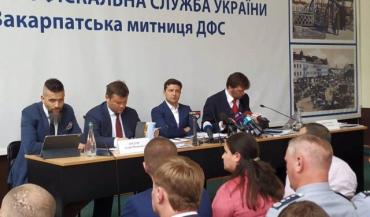 Президент Зеленський закликав керівника Закарпатської митниці самому написати заяву на звільнення