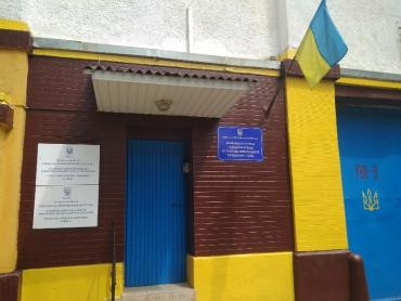 """Виборчий """"тюремний"""" скандал в Ужгороді. Що ж сталося на спецдільниці у Закарпатській УВК №9"""