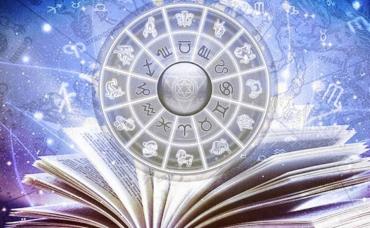 29 липня. Передбачення для всіх знаків Зодіаку