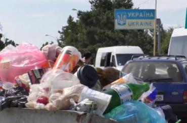 """Гостей из Евросоюза Ужгород уже на границе """"приветствует"""" горами мусора!"""