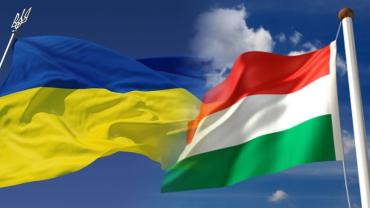Клімкін і компанія взялися за жорсткі перевірки угорськомовних шкіл Закарпаття