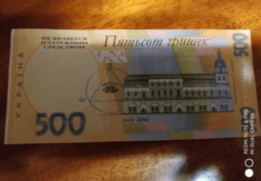 """Мешканку Закарпаття банкомат """"отоварив"""" 4 тисячами """"весільних"""" банкнотів"""