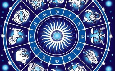 9 серпня. Передбачення для всіх знаків Зодіаку
