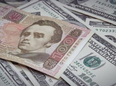 Курси валют на 8 жовтня: гривня ослабла офіційно