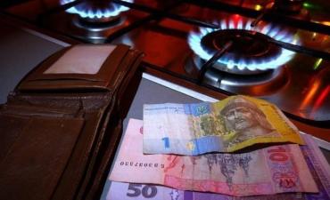 Мешканці Закарпаття заборгували за газ 875 мільйонів гривень