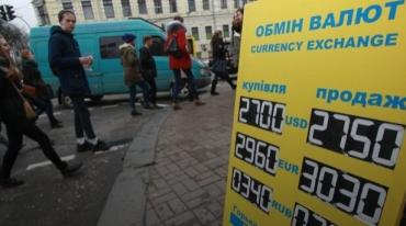 Нацбанк ослабив гривню та зміцнив долар і євро