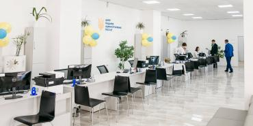 Закарпаття. Новий Центр надання адміністративних послуг відкриють сьогодні у місті Хуст