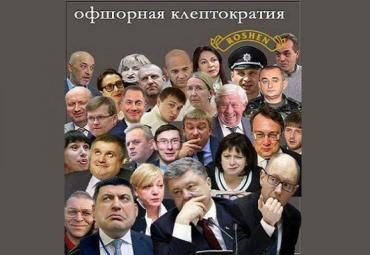 Украинцы! Вы знаете, какие мерзкие дегенераты были у власти целых пять лет?!