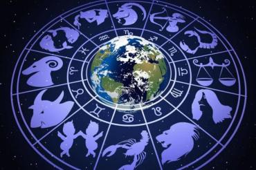 Передбачення для всіх знаків Зодіаку