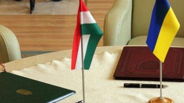 Скандал! До органів самоврядування українців Угорщини потрапили особи, які сумніваються в суверенітеті України