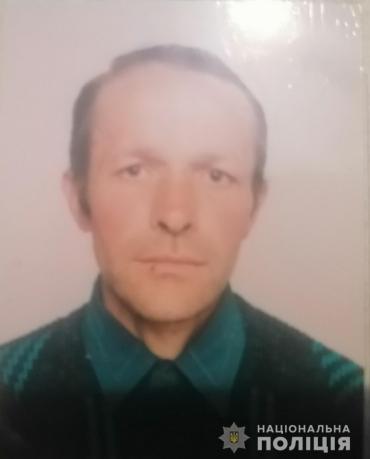Поліція Закарпаття розшукує зниклого мешканця села Пузняківці на Мукачівщині