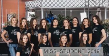 У Хусті до фіналу конкурсу «Miss student 2019» пройшли 13 дівчат