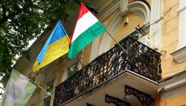 Угорська автономізація Закарпаття — рішучий протест України