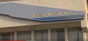 """Ужгород. Відомі """"невідомі"""" заблокували міжнародне летовище"""