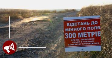 Україна стала п'ятою країною за кількістю загиблих від мін