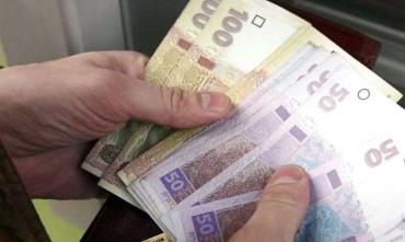 Україна. З 1 грудня зросли прожитковий мінімум та мінімальна пенсія