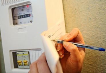 Споживачів Закарпаття попередили про очікувану нову шалену ціну за електроенергію!