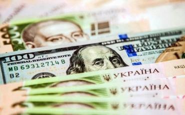 Куурси валют на 9 грудня: Нацбанк підвищив курс гривні на 15 копійок
