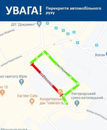 Ужгород. Через ремонт перекритий автомобільний рух на вулиці Духновича