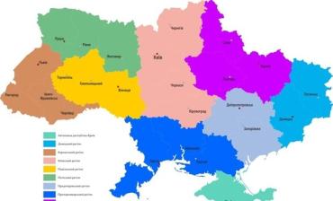Закарпаття ліквідують та приєднають до Львова