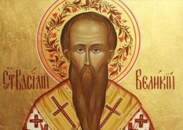 14 січня – День Василя: історія та традиції