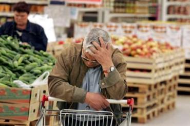 Сьогодні прогодувати сім'ю в Україні вдвічі дорожче, ніж в Європі