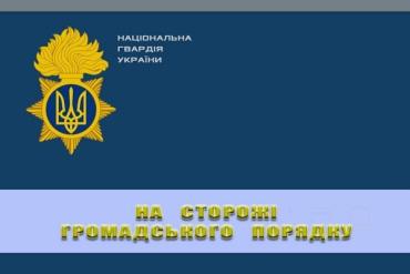Кримінальному світу Мукачево добряче дісталося від Нацгвардії з Ужгорода