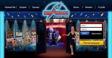 Как выбрать Вулкан казино с реальным выводом украинской гривны?