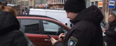 """За водіями-""""оленями"""" у центрі Ужгороді """"полюють"""" муніципали"""