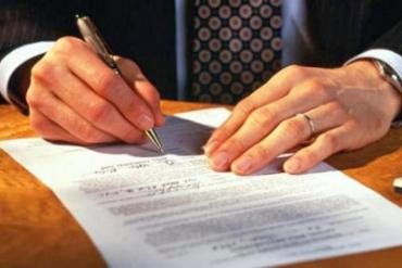 Юстиція Закарпаття про зміни включення до Реєстру неприбуткових установ та організацій громадських формувань зі статусом юридичної особи