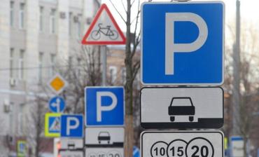 Влада Ужгорода знову вляпалася в г...вно! Набирає обертів скандал навколо нових платних парковок