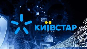 Какие выгодные тарифы мобильной связи предлагает Киевстар в 2020 году