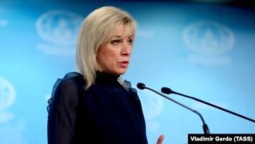 Дипломатичне відомство Росії повернуло МЗС України дві ноти протесту