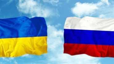 Россия вернула Украине две дипломатические ноты протеста
