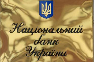 """Падіння в ціні популярної валютної """"трійки"""" - долара, євро та російського рубля - в Україні триває"""