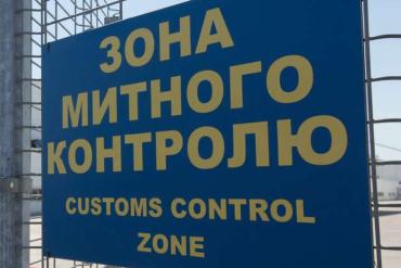"""Головний митник України """"пригрозив"""" контрольно-пропускному пункту на кордоні зі Словаччиною великою реконструкцією!"""