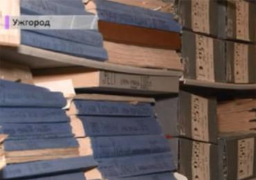 Перший том «Путівника по фондах Державного архіву Закарпаття» презентували в Ужгороді