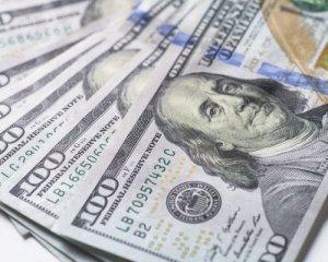 """Курси валют: """"Рузвельт"""" здешевів у ціні!"""