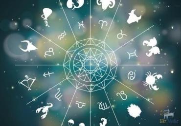 23 жовтня. Передбачення для всіх знаків Зодіаку