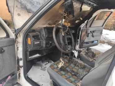 В областном центре Закарпатья вспыхнул пожар, пылал автомобиль