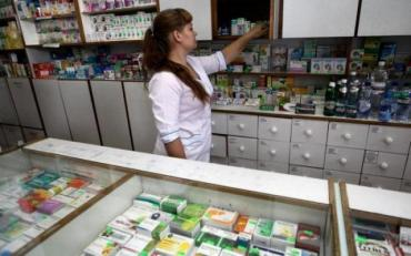 Врачи рассказали о вреде приема ибупрофена