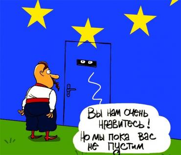 Еврореализм