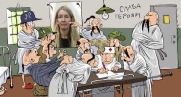народ не зря дал министру здравоохранения Ульяне Супрун прозвище Доктор Смерть
